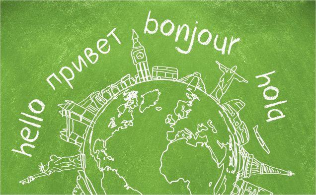 Mejores Academias de Idiomas